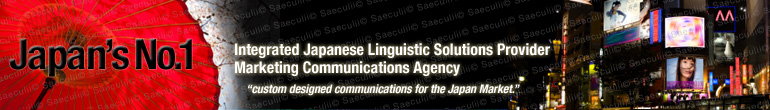 The Leader in Integrated Japanese Linguistic Solutions - Professional Japanese business to business marketing materials by Tokyo marketing communications agencies