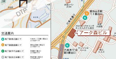 Map of Tokyo Metropolitan