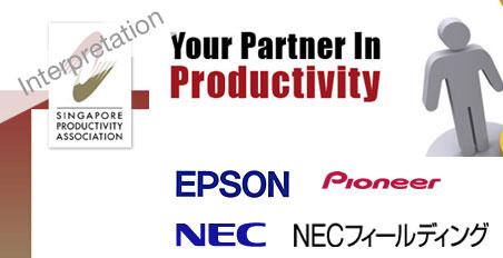 Japanese Interpretation for the Singapore Productivity Association