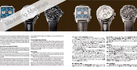 DTP Translations & Graphic Design for TAG Heuer